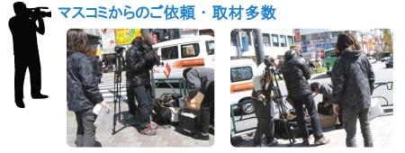 TV取材150315
